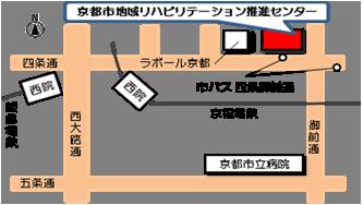 当センターの位置を記した地図